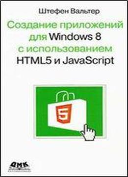Windows 8 Apps With Html5 And Javascript / Sozdanie Prilozheniy Dlya Windows 8 S Ispolzovaniem Html5 (in Russian)