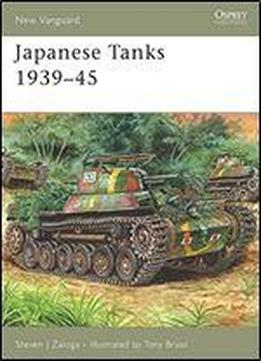 Japanese Tanks 193945
