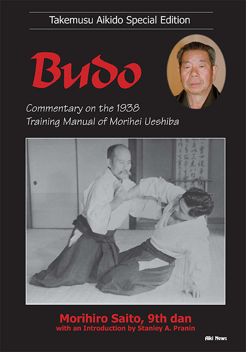 Takemusu Aikido Special Edition (Volume 6) - Budo: Commentary on the 1938 Training Manual of Morihei Ueshiba
